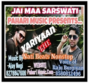 Kolti Hit Nonstop Raju Burgiyan Mp3 Songs Download