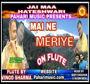 Mai Ne  Meriye On flute By Vinod Sharma 2019 Mp3 Songs Download